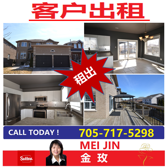 Barrie Chinese agent buy house