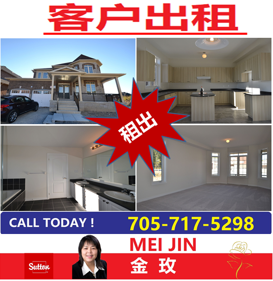 Barrie Chinese student buy house
