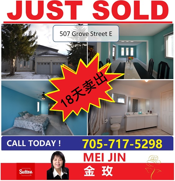Barrie house buy sell chinese agent