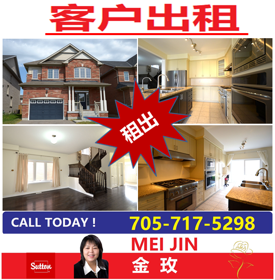 Barrie Chinese real estate agent